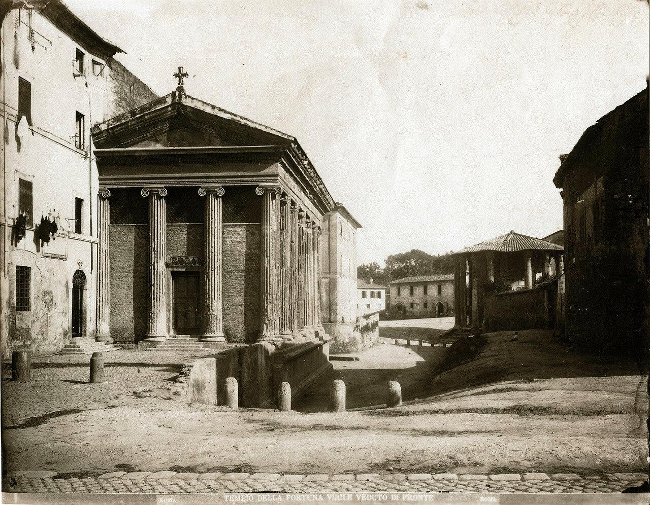 Храм Портуна на Бычьем форуме. 1860