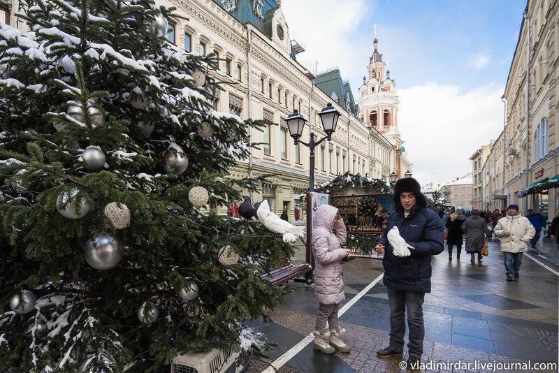 Предновогодняя Москва 2015