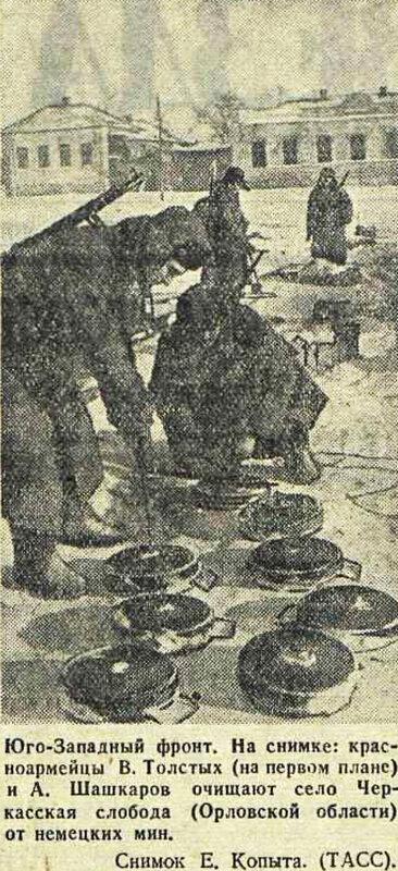 «Красная звезда», 6 января 1942 года, как русские немцев били, потери немцев на Восточном фронте, красноармеец, Красная Армия, полководцы красной армии, русский дух