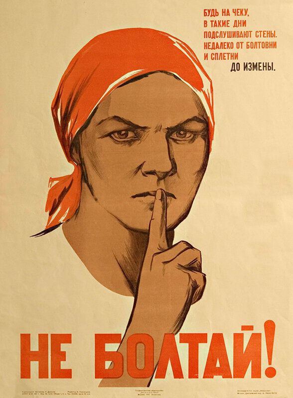 фашизм и женщины, советская женщина, женщины в СССР