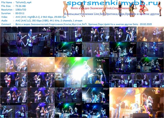 http://img-fotki.yandex.ru/get/15555/14186792.1cb/0_fe65e_b5754cac_orig.jpg