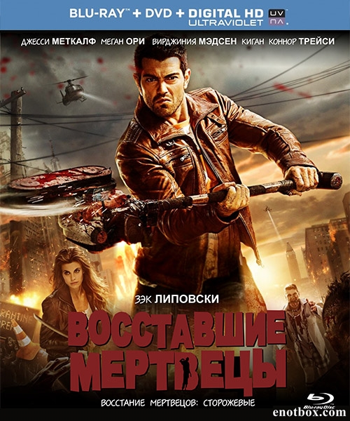 Восставшие мертвецы / Dead Rising (2015/BDRip/HDRip)