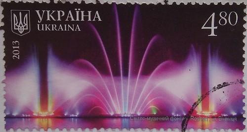 2013 N1311-1314 (b116) блок Винницк обл фонтан 4.80
