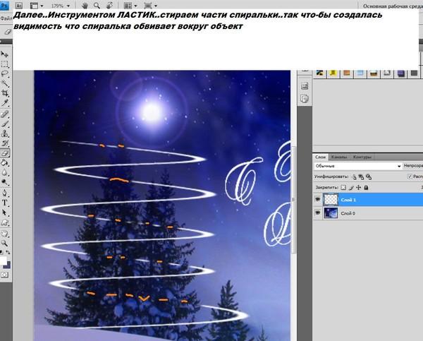 https://img-fotki.yandex.ru/get/15555/231007242.12/0_113eed_c8eb64c8_orig