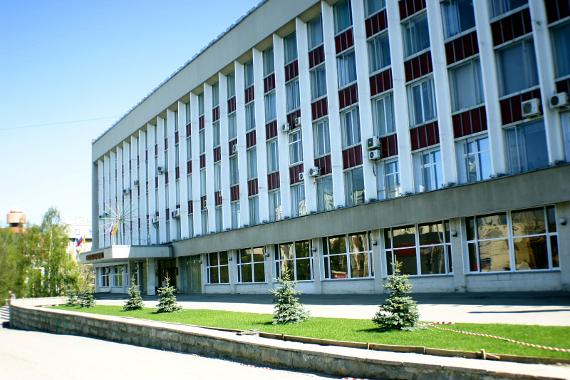 Администрация Кирова