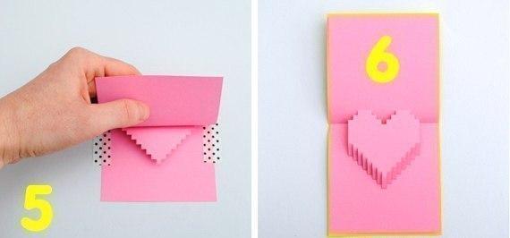 3D-открытка-на-день-всех-влюбленных-14-февраля3.jpg