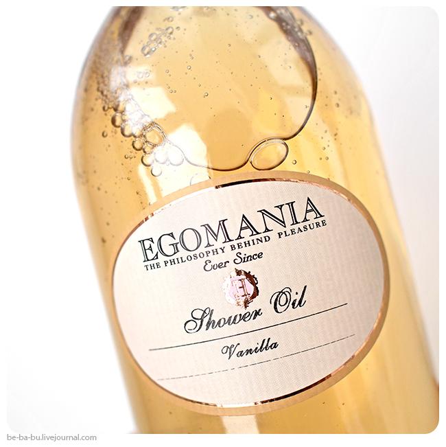 egomania-shower-oil-масло-для-душа-отзыв5.jpg