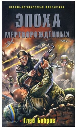 Хроники триффидов: Украинцы- обманутые русские