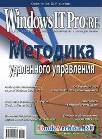 Журнал Windows IT Pro/RE №1 (январь 2014)
