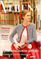Журнал Verena № 1, 2013 (Весна) jpeg  106Мб