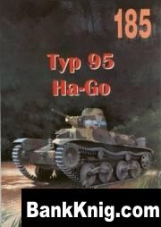 Wydawnictwo Militaria 185-Typ 95 Ha-Go