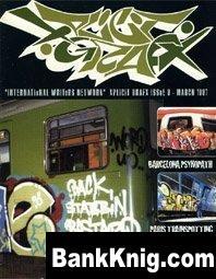 Книга Xplicit Grafx №9 (Граффити)