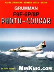 Книга Grumman F9F-6P/8P Photo-Cougar (Naval Fighters Series No 67)