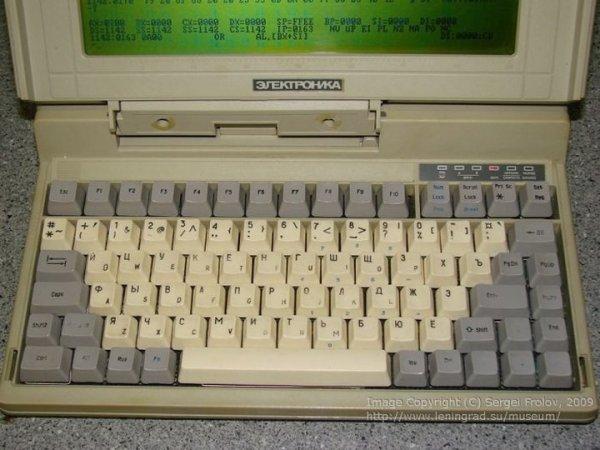 Первый советский ноутбук — Электроника МС 1504