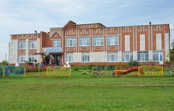 Село Русский Акташ