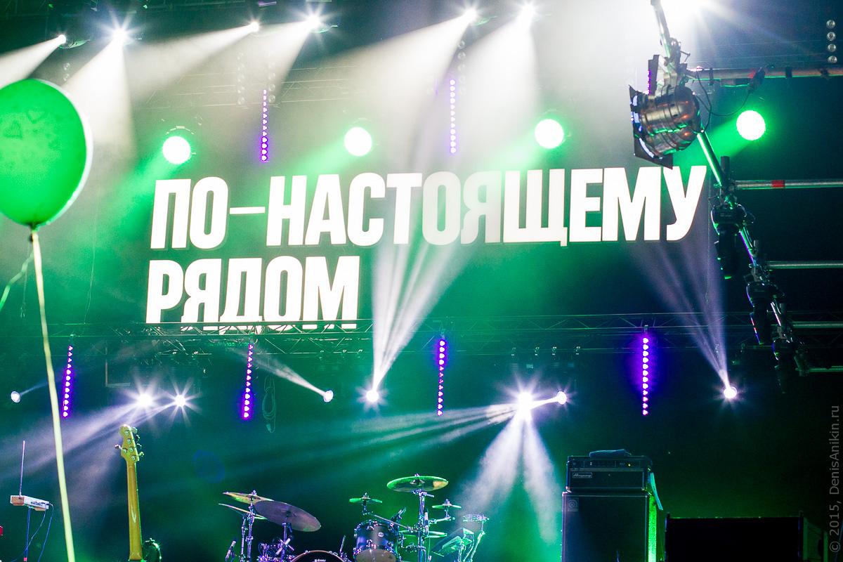 Концерт Сплин Самара 1