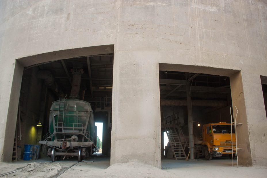Новотроицкий цементный