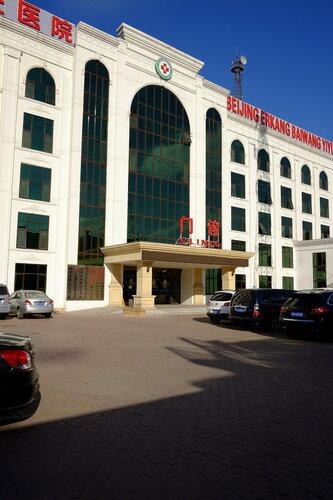 Центральный вход в здание больницы
