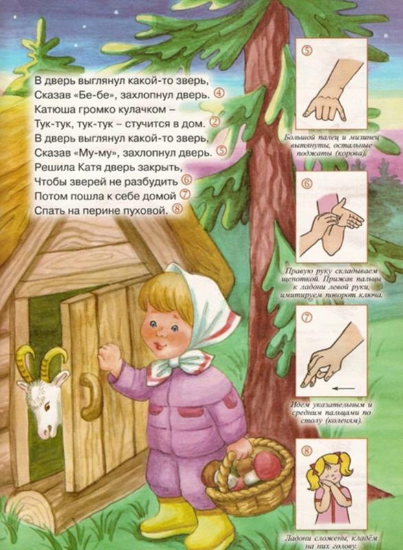 https://img-fotki.yandex.ru/get/15555/84718636.26/0_178f43_fed00658_orig