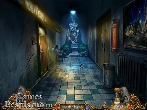 9 улик 2: Палата ужасов