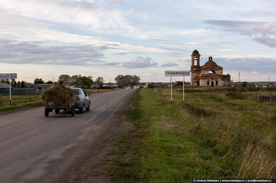 Везут домой сено в село Травянское