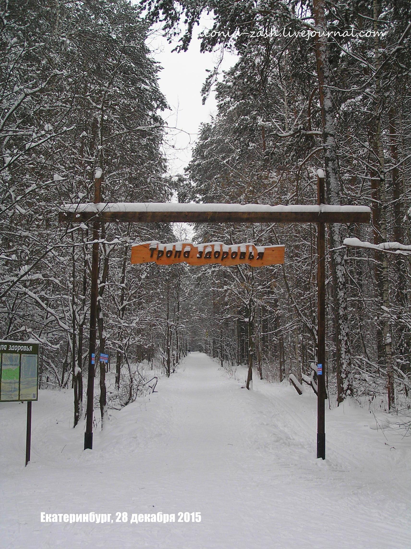 Екатеринбург Урал 04.JPG