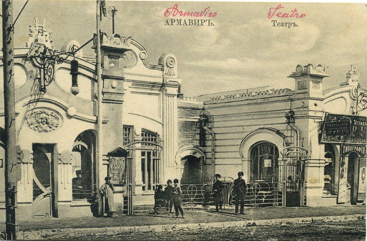 42. Драматический театр М.И.Мисожникова. 1911.