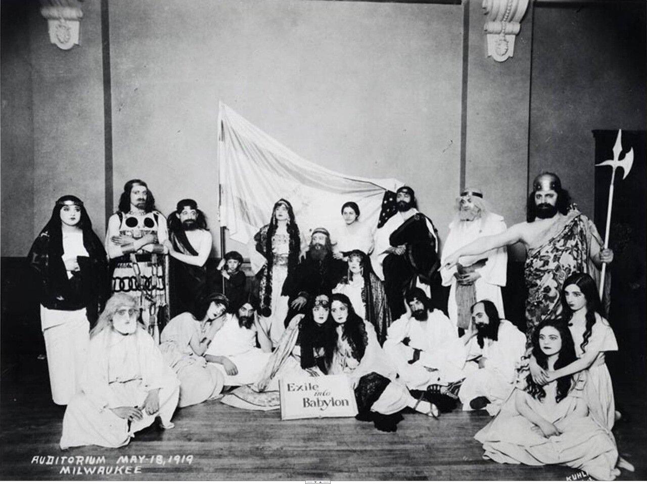 1919.  Голда Меир на конкурсе в «Поалей Цион» (Рабочие Сиона) в Милуоки