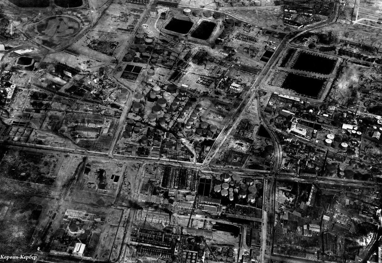 Аэрофотосъемка Черного города
