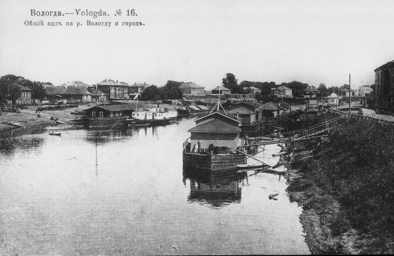 Общий вид на реку Вологду и город