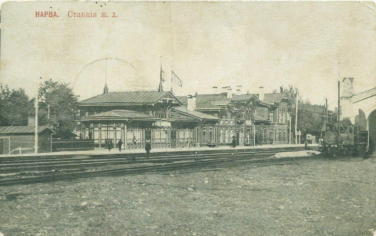 Станция ж. д.