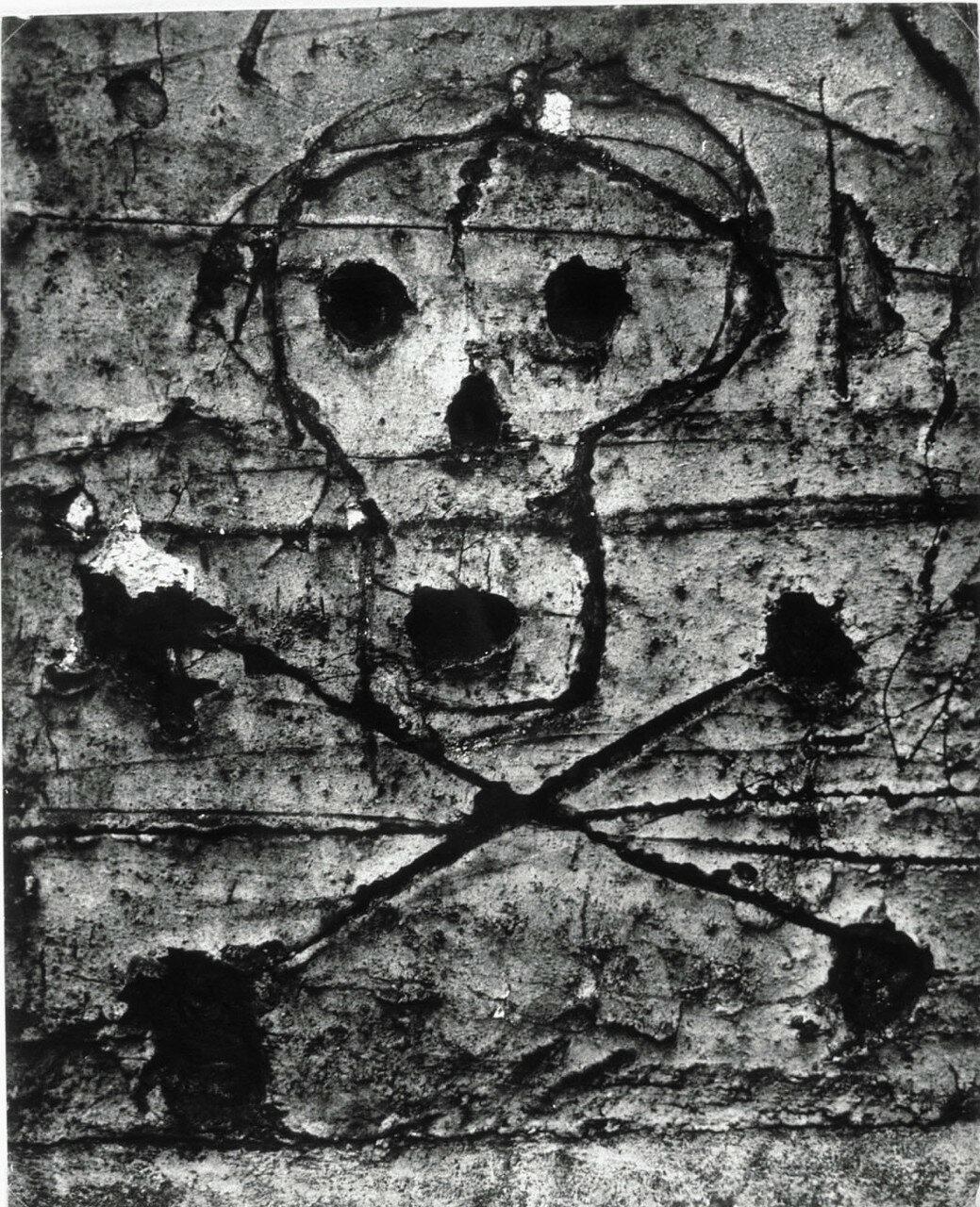 1930. Граффити. Серия VII Смерть. Без названия