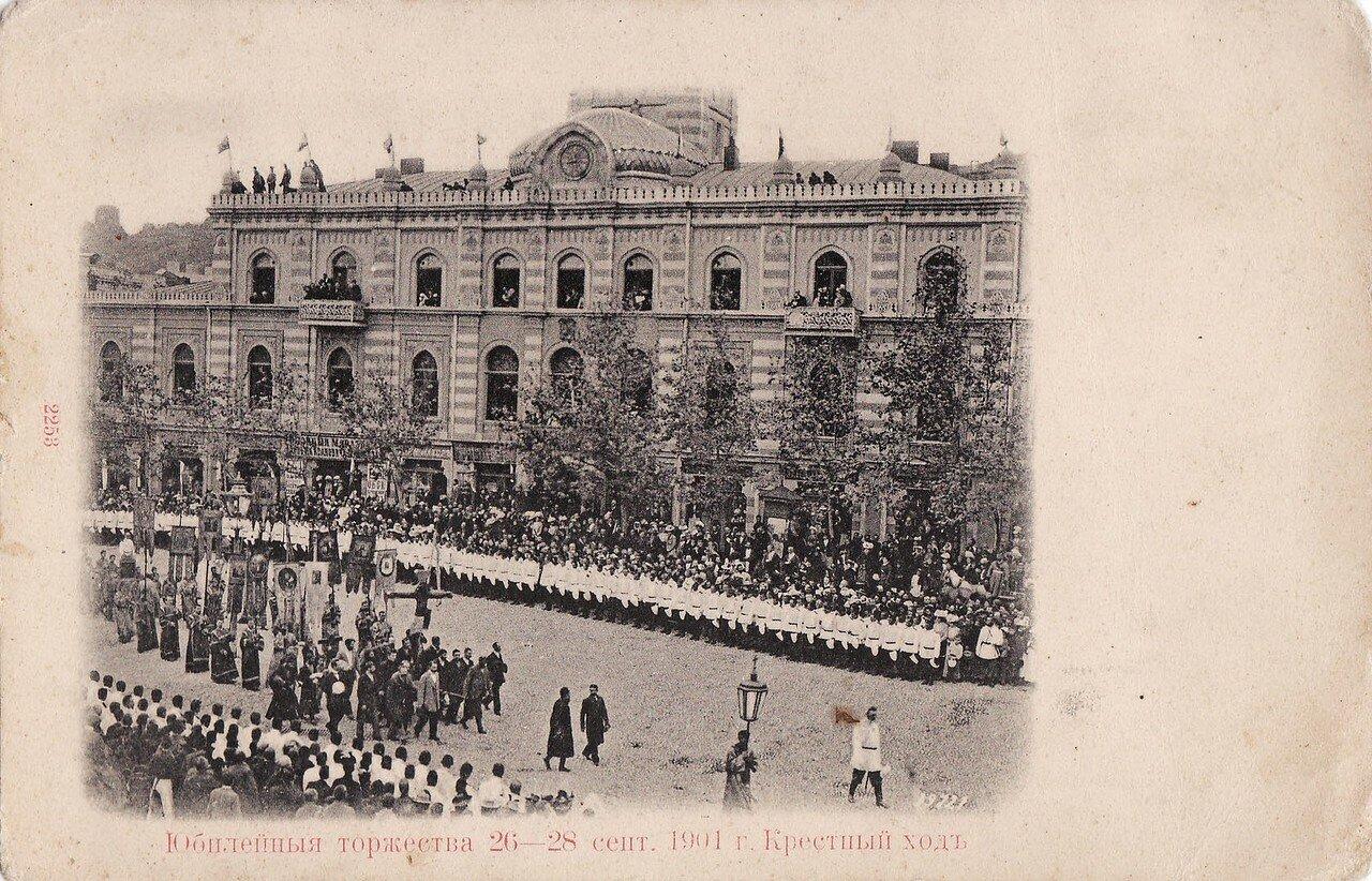 Юбилейные торжества 26-28 сентября 1901. Крестный ход