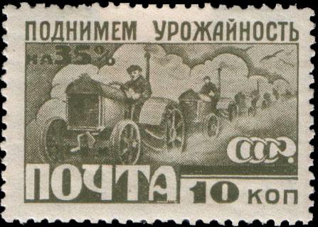 Soviet postal stamps from 1929500.jpg