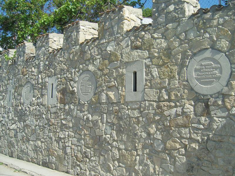 стена с древними изречениями