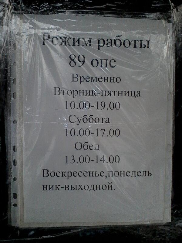 IMG_20141117_164836.jpg