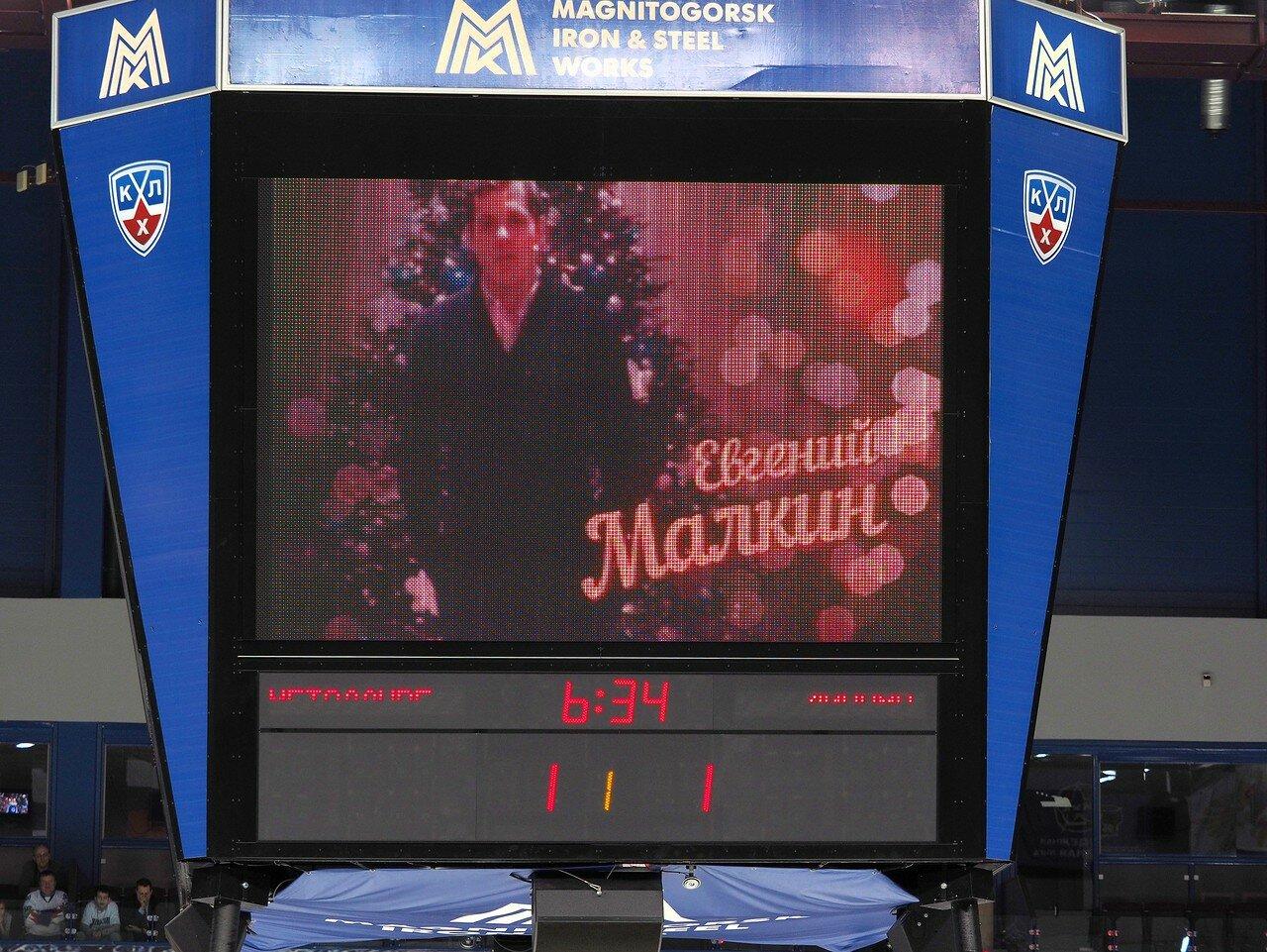 73Металлург - Динамо Москва 28.12.2015
