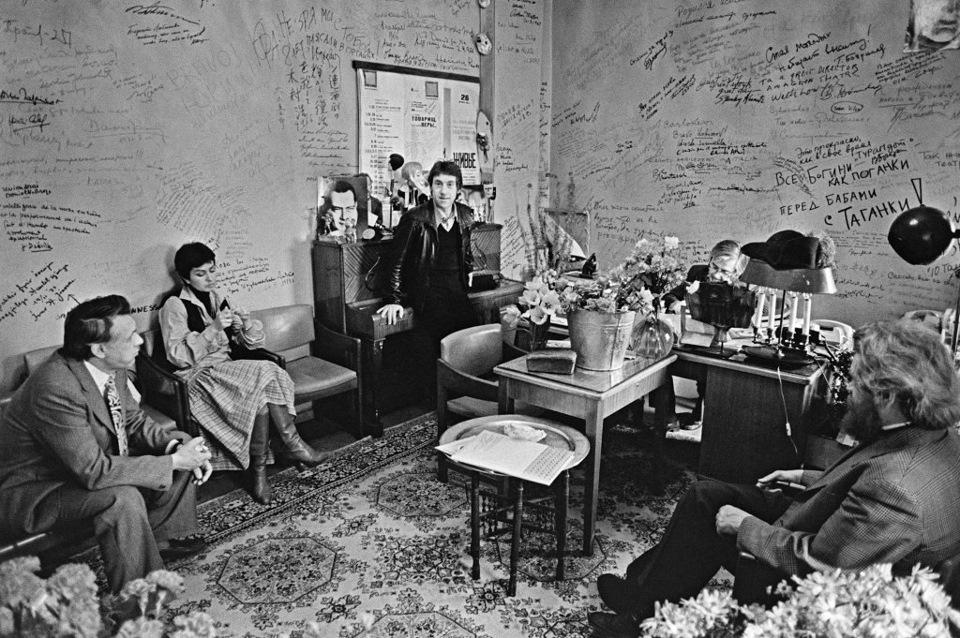 В кабинете Юрия Любимова. Театр на Таганке.jpg