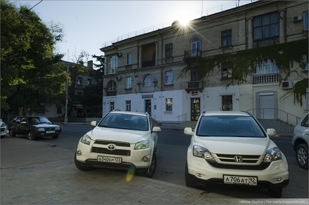 Севастопольское лето
