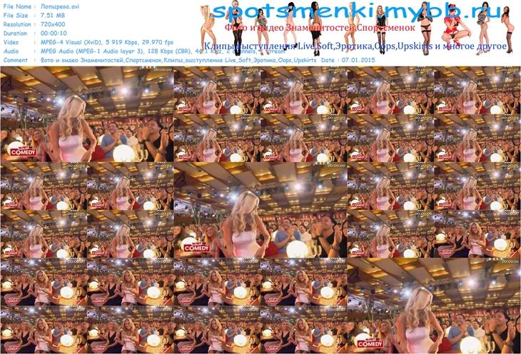 http://img-fotki.yandex.ru/get/15556/14186792.17f/0_f84f6_4638df3f_orig.jpg