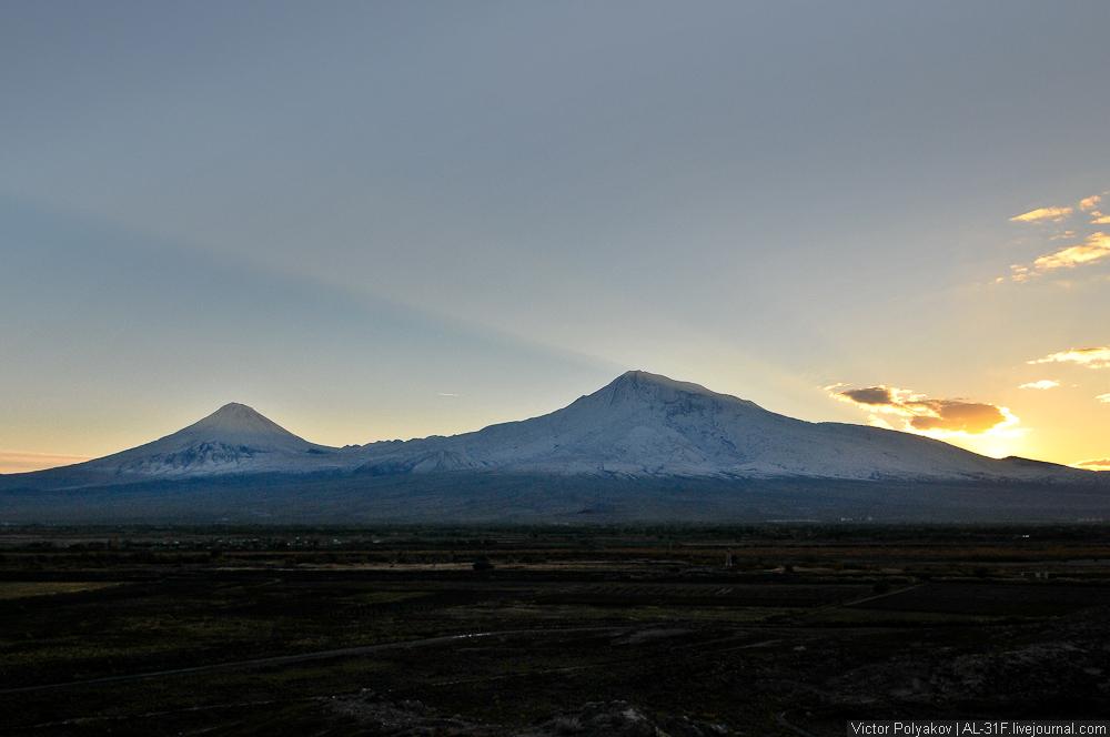 Гора Арарат. Армения