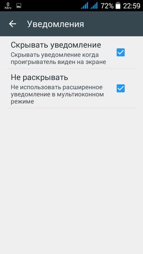 NexMusic_for_Helpix_Ru_12.png
