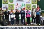 РОССИЙСКИЙ АЗИМУТ 2015. ПСКОВСКАЯ ОБЛАСТЬ, СЕНЧИТСКИЙ БОР.