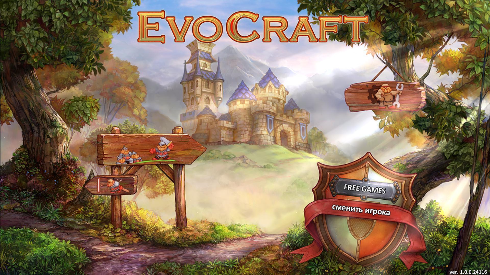 Эвокрафт | EvoCraft (Rus)
