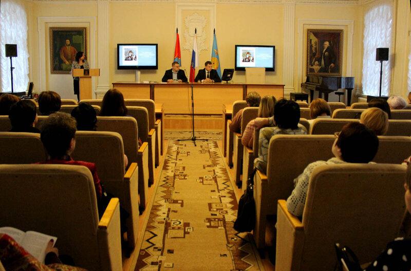 Тамбов. Городская конференция. 2014