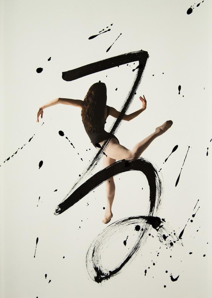 Выразительное сочетание балета и каллиграфии