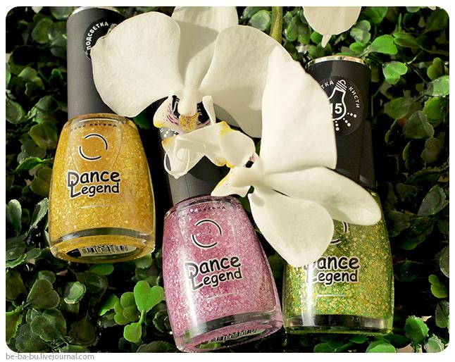 dance-legend-прованс-sarura-cactus-mimosa-свотчи-отзыв.jpg