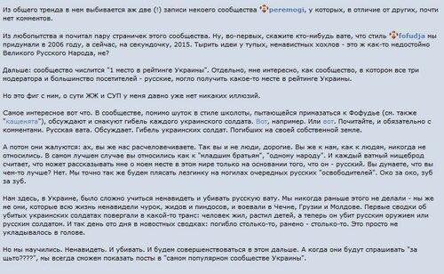 FireShot Screen Capture #2978 - 'Опытный камикадзе -' - tassadar-ha_livejournal_com_545982_html.jpg