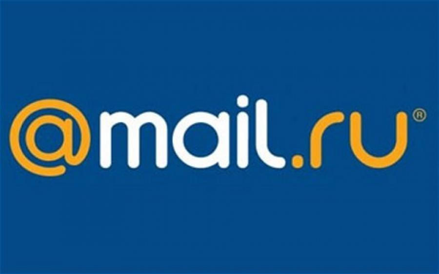 Взломать Mail/b.b ru /b! Взлом майла ! Программа.