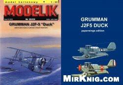 Журнал Grumman J2F-5 Duck (Modelik 2005-26)